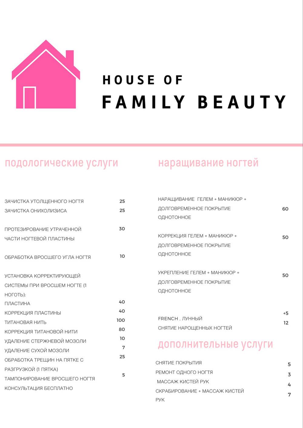 Family beauty bar