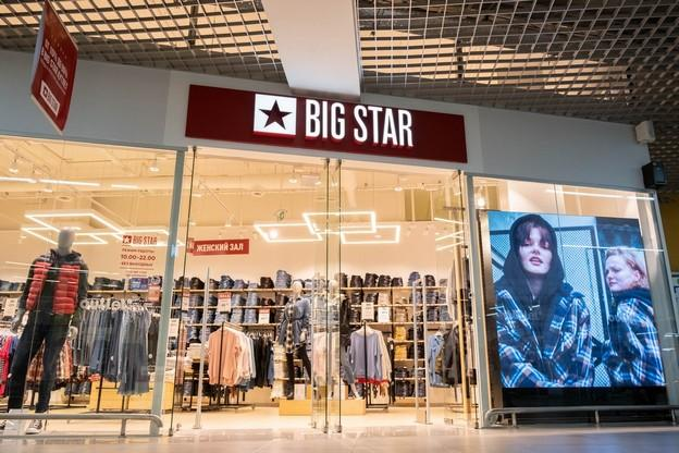 BIG STAR outlet