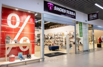 Shoes Terra outlet