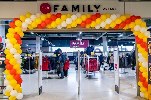 Курткафан Family outlet